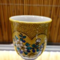 湯呑(吉田屋丸紋白山茶花 小)