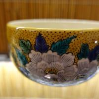 抹茶碗(山茶花)