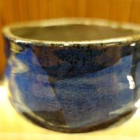抹茶碗(銀彩 青)