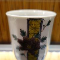 湯呑(銀泉窯 大)