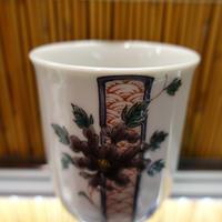 湯呑(銀泉窯 小)