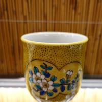 湯呑(吉田屋丸紋白山茶花 大)