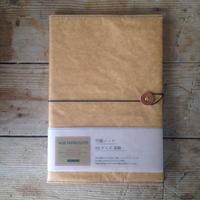 AC-34竹紙ノートB5罫線