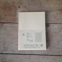 RN-30竹紙ノートリフィルA6罫線