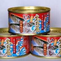 木の屋の缶詰 いわし醤油味 12缶セット