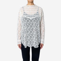 【Greed International グリードインターナショナル】Floral Geometric Chemical Lace Moc Neck  Blouse (モックネックブラウス)White
