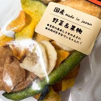 【Bon・rupa /ボン・ルパ】野菜&果実