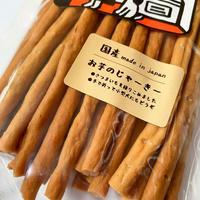 【Bon・rupa /ボン・ルパ】お芋のじゃーきー