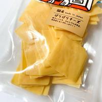 【Bon・rupa /ボン・ルパ】ぱりぱりチーズ