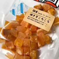 【Bon・rupa /ボン・ルパ】焼き芋ころころ