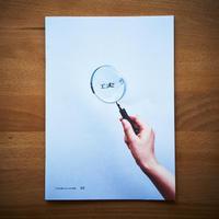 雑誌『工夫 02』