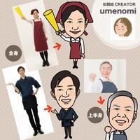 [CREATOR:umenomi]写真から似顔絵イラスト作ります!