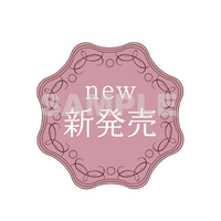 【POP素材】new新発売