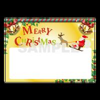 【POPテンプレート】クリスマス(黄色背景)