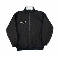 GRMY/ARCH RIVAL REVERSIBLE PUFFY JACKET