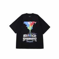 unknown/Poster Tee