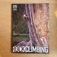 ROCK CLIMBING 015 2020.04