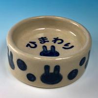 【R107】うさぎ水玉模様のうさぎ様用食器・Sサイズ(呉須・透明秞・名入れ・うさぎ印)