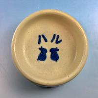 【R072】うさぎ柄のうさぎ様用食器・Sサイズ(呉須手描き・うさぎ印)