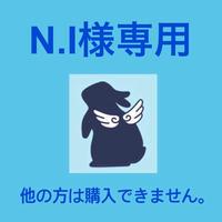 【M357】介護用マグカップ(月白・うさぎ印)