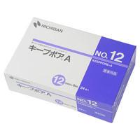 NICHIBAN Keep Pore Tape [24 rolls/1Box] Light weight & Breathable