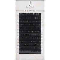 Finest Cashmere Flat Lash C-curl Thickness 0.15mm