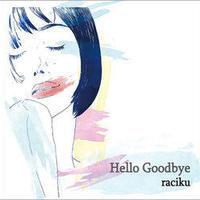 1st EP「Hello Goodbye」