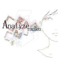1st mini album「Analyze」