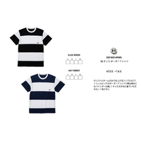 【2020 RADIX ORIGINAL】5.6oz BORDER