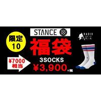 【福袋】【STANCE】stance pack