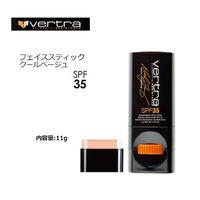 【VERTRA】35++++  mick fanning
