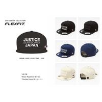 事前予約で送料無料 JAPAN LOGO FLEXFIT CAP
