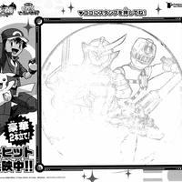 ▼00 スタンプ 仮面ライダー3