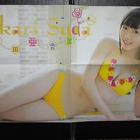 ▼00 ポスター 両面 須田亜香里