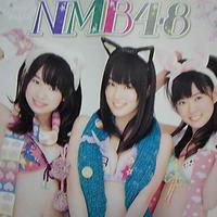 ▼00 ポスター NMB 48 B