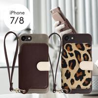 iPhoneSE2/7/8|本牛革|RAKUNI iPhoneケース(トルコ版)