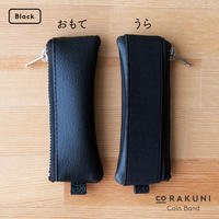 コラクニ PUコインバンド(ゴムつき)(7/8/SE2/X/XS/11/11Pro 対応)