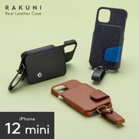iPhone12 mini|本牛革|RAKUNI iPhoneケース