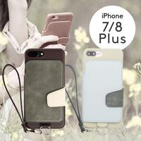 iPhone7/8 Plus|本牛革|RAKUNI iPhoneケース(トルコ版)
