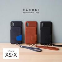 iPhoneX/XS|本牛革|RAKUNI iPhoneケース
