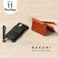iPhone11 Pro Max|本牛革| RAKUNI iPhoneケース
