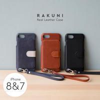 PhoneSE2/7/8|本牛革|RAKUNI iPhoneケース