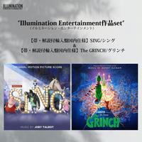 ≪Illumination Entertainment作品セット≫  SING /シング+ The GRINCH/グリンチ【帯&解説付輸入盤国内仕様】通常¥4,400