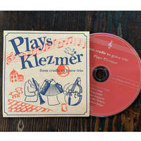 CD 『from cradle to grave trio Plays Klezmer』