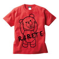 RARETE (ラルテ)  RARETE (ラルテ) 首取れた アウトライン  Tシャツ レッド