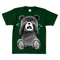 RARETE (ラルテ)  泣いちゃった! 【グレイ】 Tシャツ フォレストグリーン