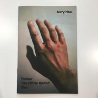 Follow the White Rabbit Neo by Jerry Hsu