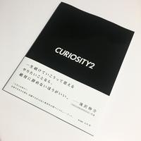 CURIOSITY 2