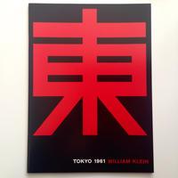 TOKYO1961(BookletEdition)  By William Klein