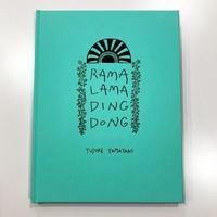Rama Lama Ding Dong by Yusuke Yamatani (山谷 佑介)